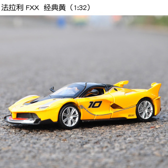 Amber color New style alloy sports car model