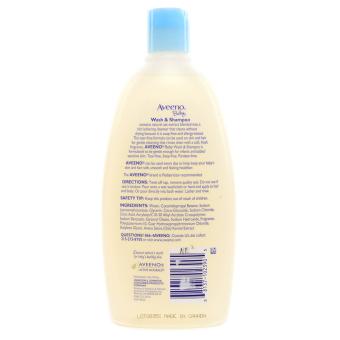 Aveeno Baby Wash & Shampoo 532ml - 2