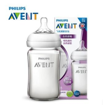 Avent high purity glass bottle 240ml SCF679/17 Price Philippines