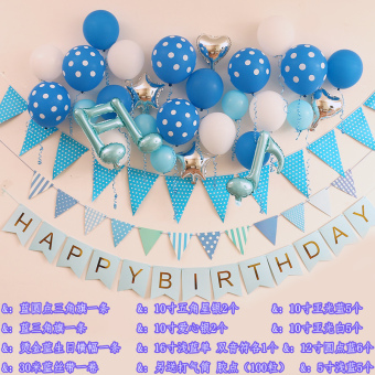 Baby birthday party balloon package banner triangle flag