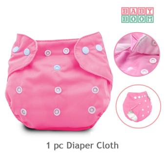 BABY BOOM Baby Cloth Diaper (Pink)