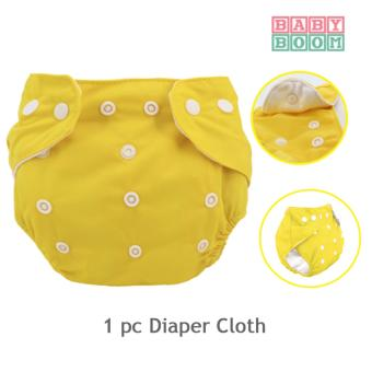 BABY BOOM Baby Cloth Diaper (Yellow)