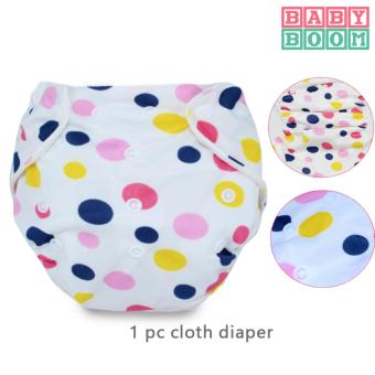 Baby Boom Washable Cloth Diaper- Polly