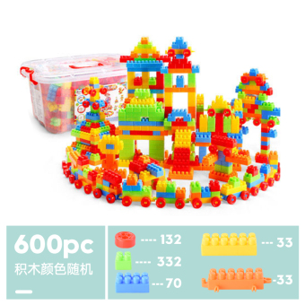 Baby children's large particles plastic fight inserted Blocks