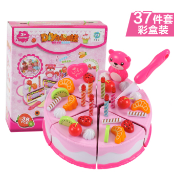 Baby cut cake kitchen model children's toys