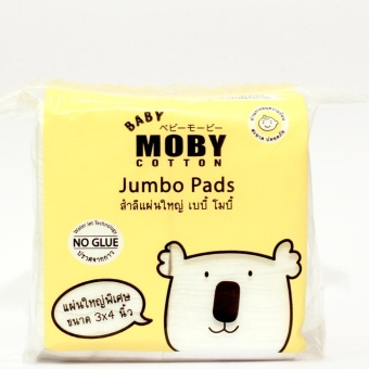 Baby Moby Jumbo Size Cotton Pads - Set of 3
