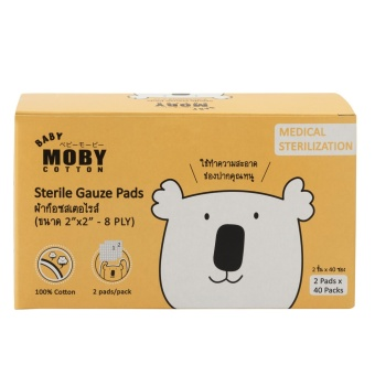Baby Moby Sterile Gauze Pads (40 8-ply Sterile Packs)