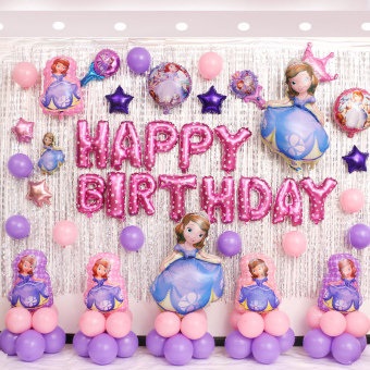 Baby Package children's birthday party balloon