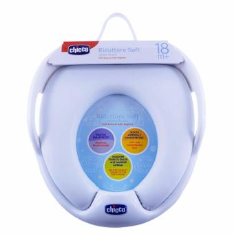 Baby soft potty seat toilet reducer with handle kids training adapter children Chicco toilet training seat(White) - 2