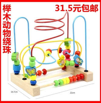 Baby wooden children kindergarten educational toys around the bead