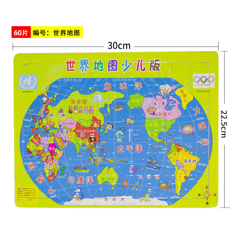 Philippines baby wooden world map puzzle jigsaw puzzle lowest prices baby wooden world map puzzle jigsaw puzzle gumiabroncs Images