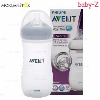 Baby-Z Philips Avent Natural Feeding Bottle 330ml
