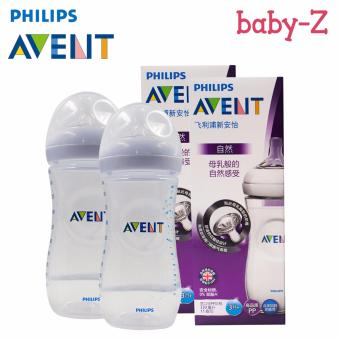 Baby-Z Philips Avent Natural Feeding Bottle 330ml(Set2)