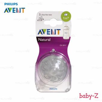 Baby-Z Philips Avent Natural Feeding Bottle Slow Flow Nipples 2 Pieces 1m+