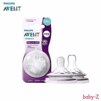Baby-Z Philips Avent Natural Nipples 2 Pieces Medium flow 0m+ Price Philippines