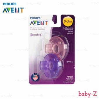 Baby-Z Philips Avent Soothie Pacifier 0-3m (Purple,Pink) Baby-Z