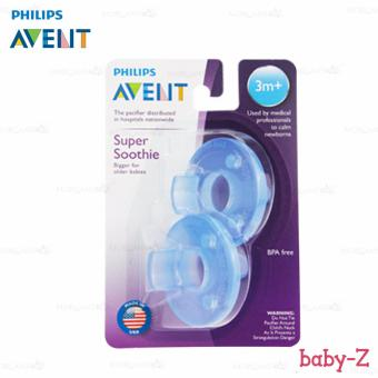 Baby-Z Philips Avent Super Soothie Pacifier 3m+ (Blue)