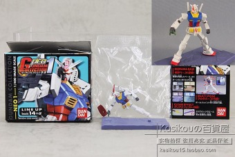 Bandai rx-78-2 up to GC capsule toy