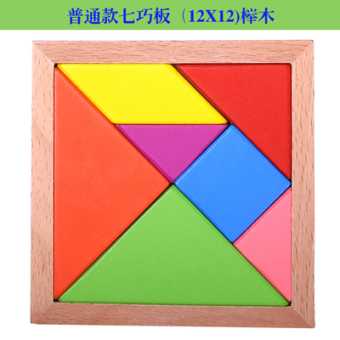 Baobao children Yi Zhi small large Tangram