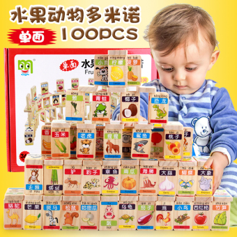 Baobao Domino dominoes Reading Early Childhood wooden building blocks
