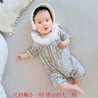 Baobao female baby one-piece newborns long-sleeved one-piece clothing
