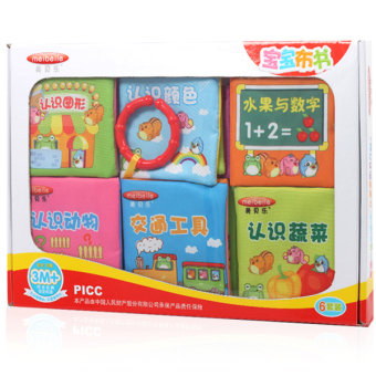 Baobao infants and children cloth book