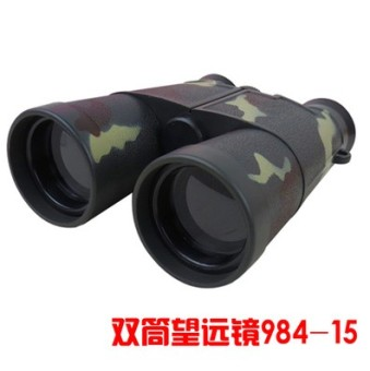Baobao mini binoculars green film night vision toys children's telescope