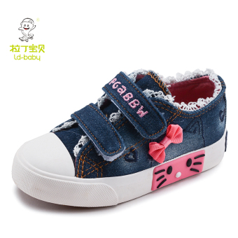 Baobao New style Spring and Autumn children's shoes children's canvas shoes