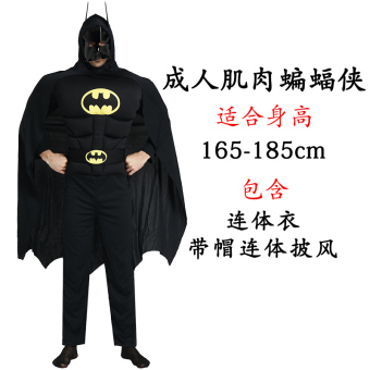 Batman Halloween adult costume