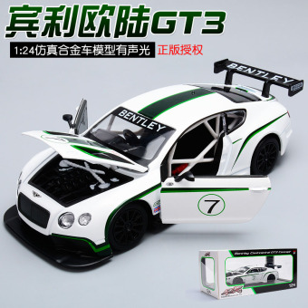 Bentley GT3 model alloy car models race car model