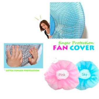 Best Store Baby Shop Fan Cover (Blue)