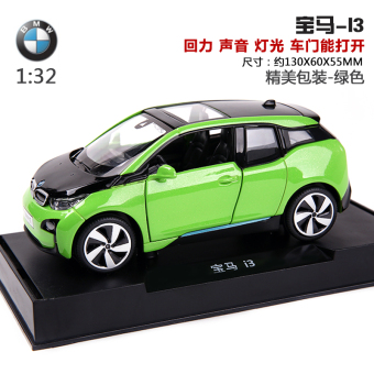 BMW collection model car model children's toy car