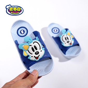 Bobdog boy's girls infants non-slip children's slippers Baobao slippers