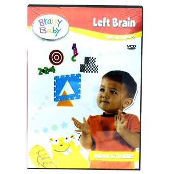 Brainy Baby Left Brain VCD Series (New Packaging)