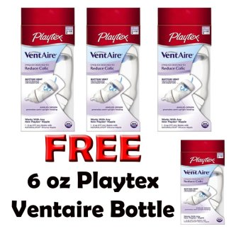 Buy 3 Get 1Ventaire Wide 6oz 1pk w/ Twist N` Click for 0-3months+with slow flow nipple Price Philippines