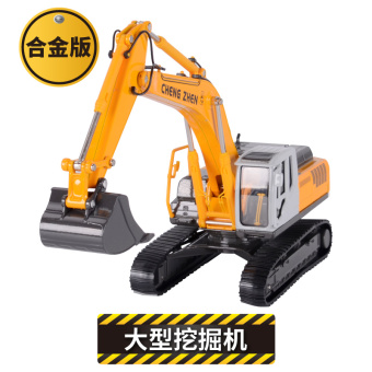 Caipo fire truck model alloy construction vehicles excavator Machine