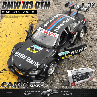 Caipo m3dtm model alloy car models