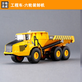 Caipo metal model alloy freight truck alloy construction vehicles