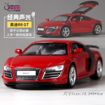 Caipo r8gt model toys alloy car model