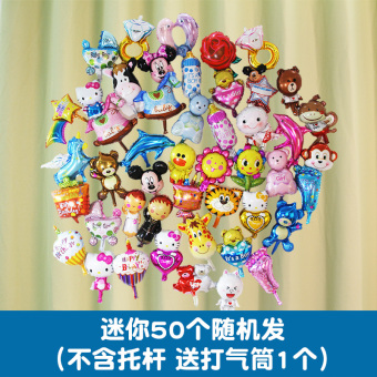 Cartoon handheld stick aluminum balloons balloon