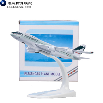 Cathay Pacific 16cm metal in model airport model Boeing 747 airplane