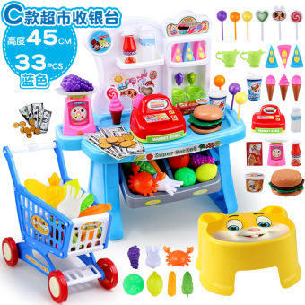 Children's girl's music Kitchen toys