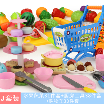 Children's kitchen model cut vegetables toys