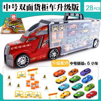 Children's toys Mini Car alloy model big truck