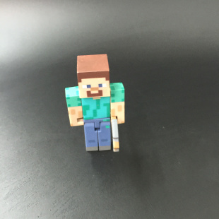 Clearance world building blocks people can be moving figurine