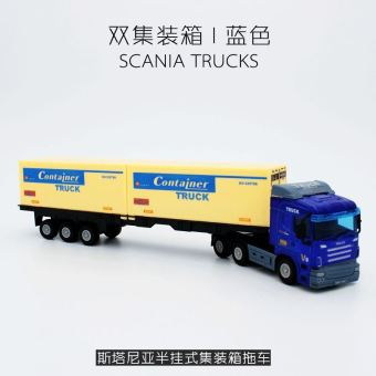 Container Freight Truck tank car truck model