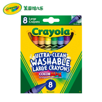 Crayola multi-color children non-toxic can be crayons