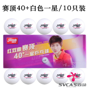 DHS Samsung grade Table Tennis Ball table tennis ball