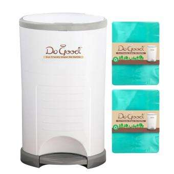 Diaper Bin with 2 Refills Price Philippines