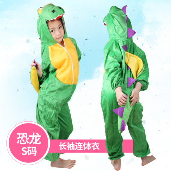 Dinosaur Christmas New Year performance props animal costume